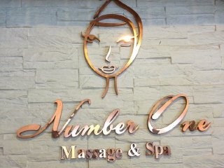 Number One Massage © Number One Massage & Spa