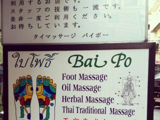 Bai Po Thai Traditional Massage