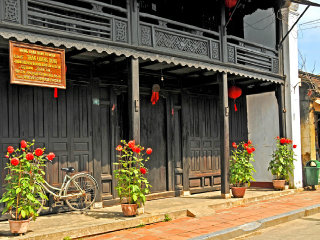 Phung Hung Ancient House