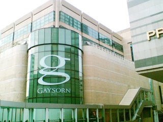 Gaysorn Shopping Centre