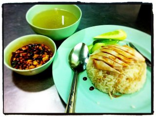 Kaiton Pratunam Chicken Rice