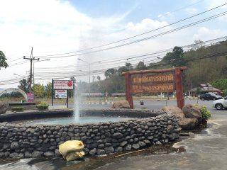 Mae Khachan Hot Spring © Earth'w Jtmn