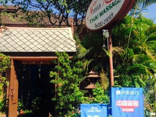 Nimman House Thai Massage