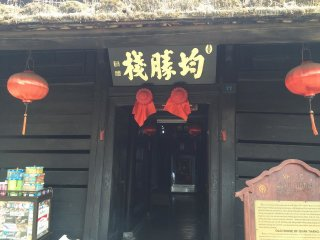 The Old House of Tan Ky