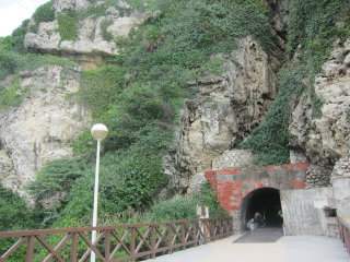 Cijin Star Tunnel