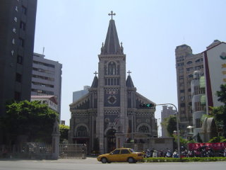 Rosary Cathedral Minor Basilica