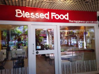 Blessed Food © Blessed Food