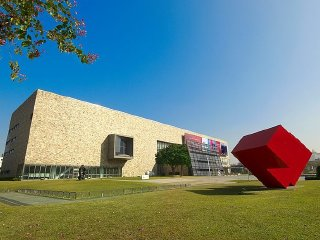 National Taiwan Museum of Fine Arts © Jeanette