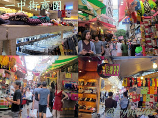 1 day shopping and food in Taichung