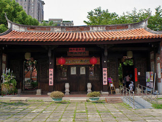 Taichung Folklore Park