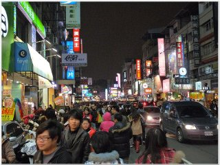 FengJia Night Market © Vlexo