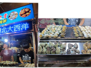 Zhongxiao Night Market