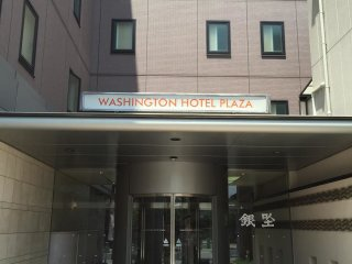 Nara Washington Hotel Plaza