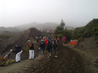 Exotic Bromo - IJen Tour 3D2N By Train ( Jogja - Surabaya - Probolinggo )