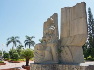 City Monument © tourism.danang.vn