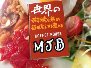 MJB Coffee Shop