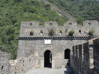 Great Wall At Mutianyu © Fabio Achilli