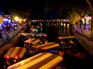 Beijing Night Tour - Houhai Boat