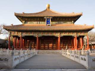 Confucius Mansion