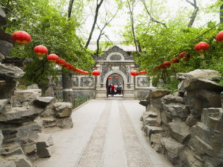 Prince Gong's Mansion