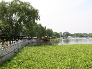 Qian Lake © Even Westvang
