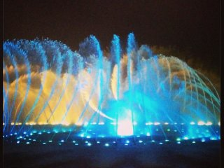 Music fountain show © Rashed A.