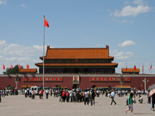 3 Day Beijing Tour Package - Bus Tour A © beijinglandscapes