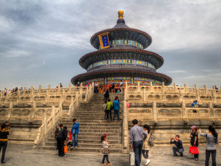 1 Day Bus Tour: Forbidden City, Temple of Heaven & Summer Palace