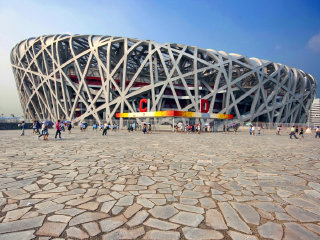 1 Day Bus Tour: Beijing Hutong, Lama Temple, Panda Zoo and Olympic Stadium © beijinglandscapes