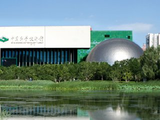 Beijing China Science & Technology Museum © cstm.cdstm.cn
