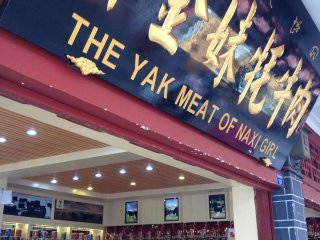 The Yak Meat of Naxi Girl
