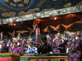Naxi Ancient Music Concert © Mulligan Stu