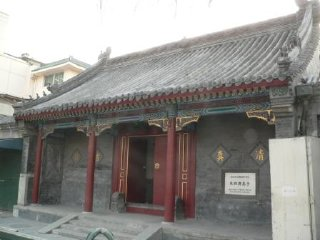Dongsi Mosque