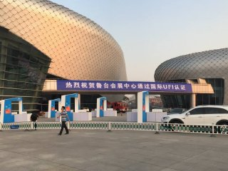 Macau Design Center