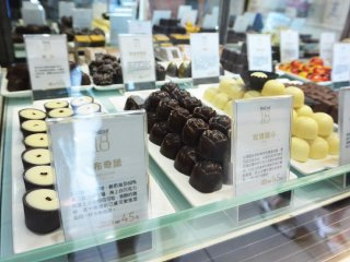 Feeling18 Chocolate Shop © Feeling18.18度C巧克力工房