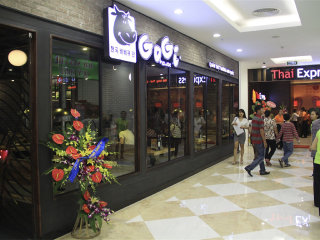 Gogi House - Korean Grill House - Vincom Center