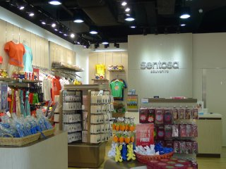 Sentosa FUN Shop (Merlion Plaza)