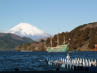 Hakone Pirate Ship Tōgendai Port