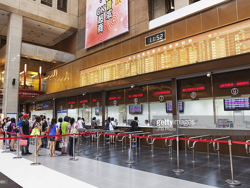 TRA, HSR and MRT tickets in Taipei
